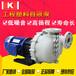 耐腐蚀卧式自吸泵,正品保证国宝KB-50052NBL-SSH自吸式耐酸碱泵