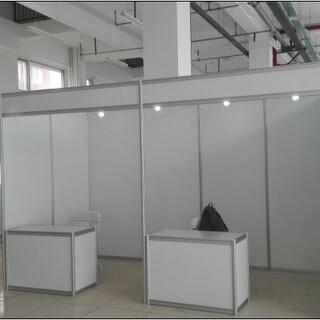 北京标准展位出租图片2