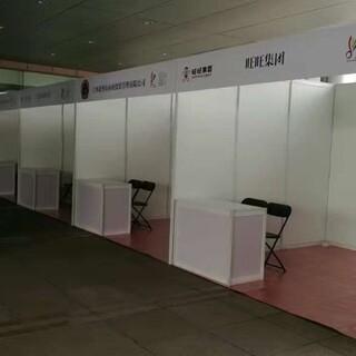 北京标准展位出租图片1