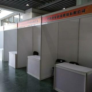 北京标准展位出租图片4