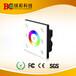 LED触摸RGB控制器,RGB触摸面板,LED控制器,RGB控制器