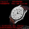 宁波有没有回收爱彼手表的地方