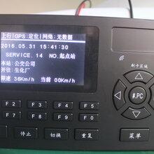 公交车大巴GPS自动报站器手动语音报站器