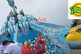 专利产品海洋总动员新品儿童游乐设施厂家价格