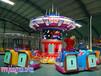 专利产品新型游乐项目星际迷航许昌巨龙游乐设备厂家