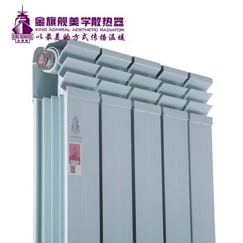 卫生间暖气片怎么安装