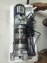 600公斤带储电交直流卷帘门电机