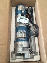 800公斤带储电电机