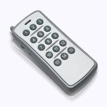 15键遥控器