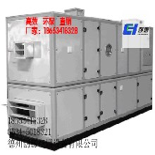 组合式空调器厂家格瑞德空调器价格