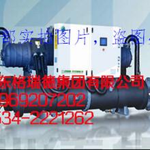 小型地源热泵机组厂家