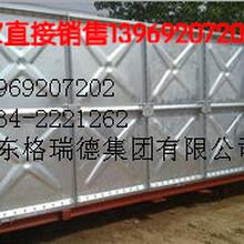 热镀锌水箱厂家选型、品牌
