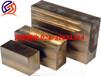C27000黃銅化學成分