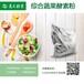 台湾万大酵素原装进口酵素粉20kg/箱