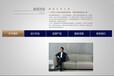 杭州商城站设计商城站建设商城站制作商城站开发