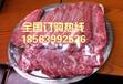 青岛谢记厂家直销牛羊肉批发各种牛羊排去骨小排鱼柳深海鱼系列