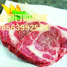 牛羊肉批發零售火鍋食材自助燒烤食材各種去骨牛排羊排圖片