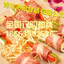 廠家直銷澳洲牛羊肉火鍋自助原材料批發零售西餐各種去骨牛排圖片