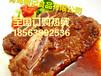 四川进口牛肉价格清真牛羊肉批发