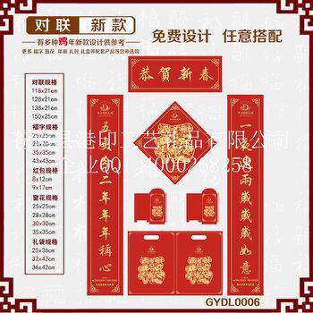 苍南县港印工艺礼品有限公司