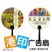 港印定制企业宣传PP扇子厂家直销免费设计