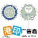 港印定制企业广告扇子定制筷子扇定制