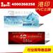 港印厂家直销企业宣传广告立牌企业礼品定制