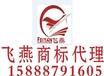 温州专业微信小程序代理公司注册税务代理商标申请