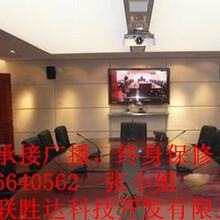琼中IP网络音箱