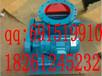 方口双层卸灰阀出厂价锥形双层卸灰阀批量生产