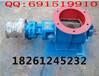 星型卸灰阀YJD-A/B型电动卸灰阀