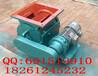 最新款YJ-HX26高温星型卸灰阀生产
