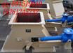 最新研制DSF电液动三通分料器