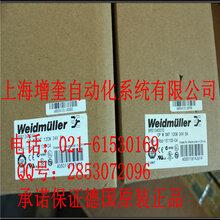 CPMSNT120W24V5A魏德米勒电源-上海增奎开年大促销图片