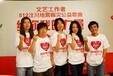深圳广告衫定做,精梳棉T恤印标志,货源充足