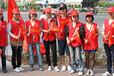 深圳印衫皇定做志愿者马甲广告衫工作案服帽子篮球服印字印图