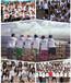 深圳印衫皇毕业班服定制、学生团体服装定制、运动会服装定做