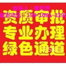 北京文物拍卖公司办理,需要首先成立一个普通拍卖公司