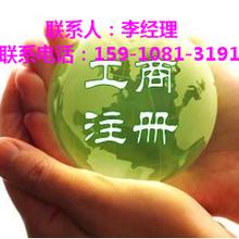 代办办理朝阳海淀丰台公司注销怎么办理北京公司注销,公司吊销转注销