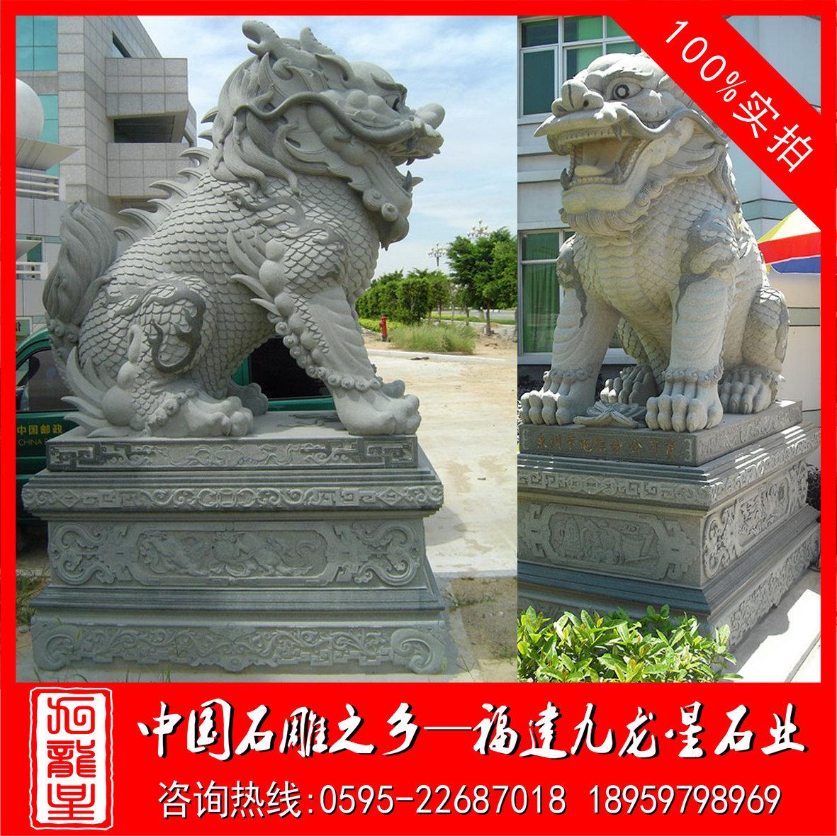 石雕麒麟汉白玉晚霞红雕刻麒麟招财瑞兽摆件动物