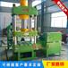 誉科直销YQ32-100吨200吨四柱油压机、拉伸液压机