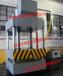 630吨玻璃钢水箱模压液压机SMC成型压力机