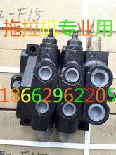 东方红厂家供应DF250东方红拖拉机手动液压阀铸铁多路换向阀多路阀铸造工艺厂家元件图片