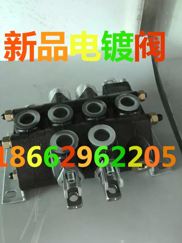 作用液压分配器厂家供应拖拉机液压机收割机喷药机阀