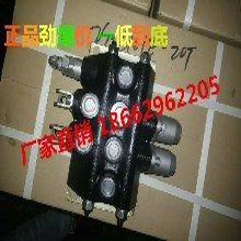 液压锁溢流阀多路阀齿轮泵手动阀换向阀螺纹阀机械阀图片