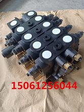 多路阀DL50-B25L-5T-5G-5G液压钻机大流量换向阀DL200-B25-2T图片