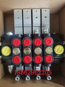 四聯大型環衛垃圾壓縮車多路閥氣控手動DCV100140