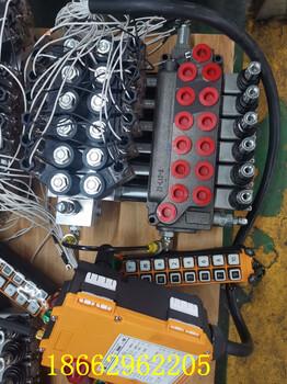六聯電控無線遙控多路閥清障車登高車噴藥機油缸液壓分配器