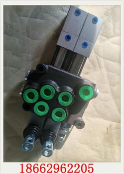 QZM40MD-2OT環衛垃圾車2聯氣控分配器多路閥液壓件總成