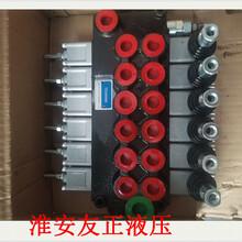 XS-B017淮安友正同款多路阀手动六联分配器D(6)L10-6G-3Y3O图片